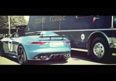 Jaguar's PROJECT 7.