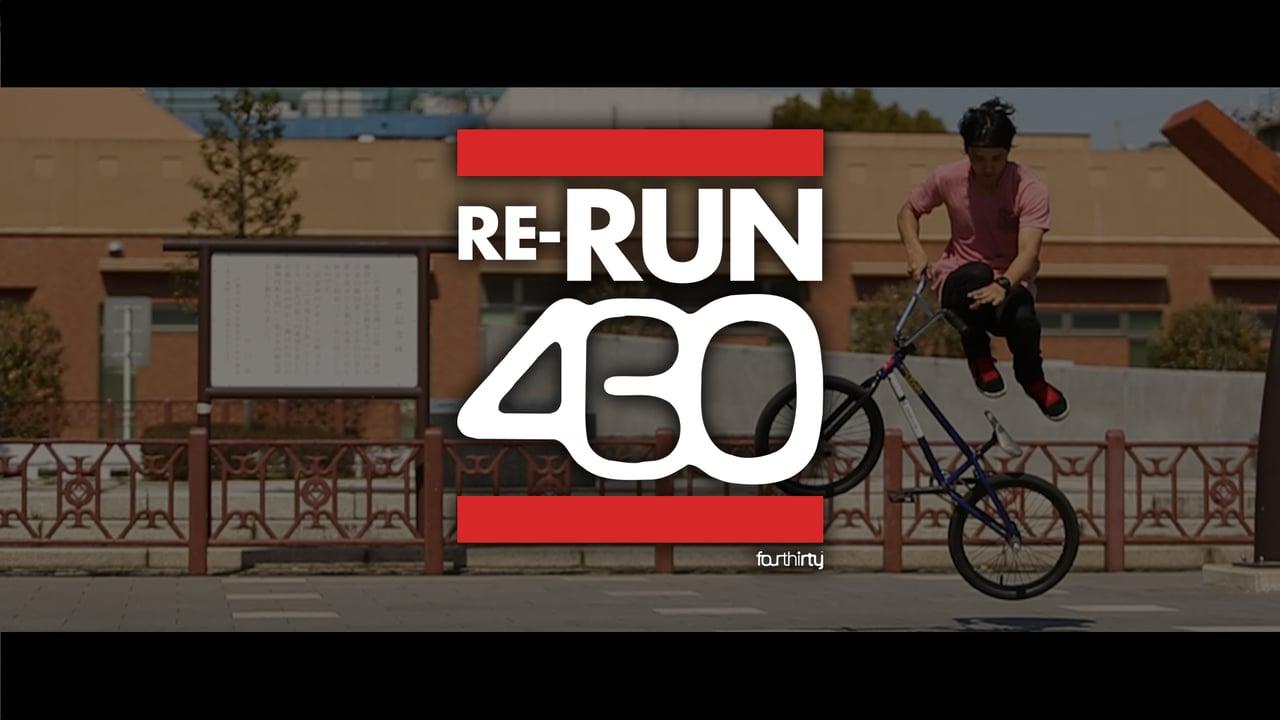 RE-RUN 430 BMX.