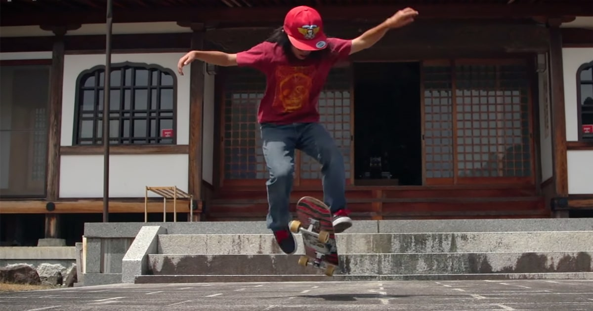 ISAMU: a Short Skate Film.